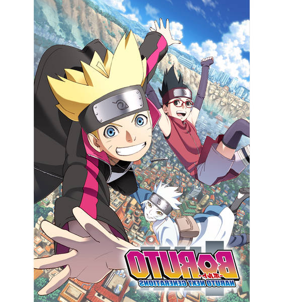naruto episode 76 vf
